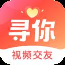 寻你交友app下载v1.6.3安卓免费版
