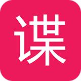 谍咖网v1.1.6移动线上版