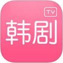 韩剧tv网v4.1.16手机客户端