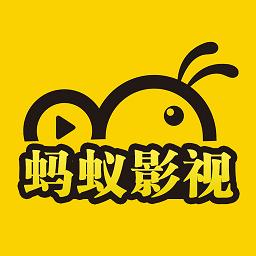 蚂蚁视频下载王
