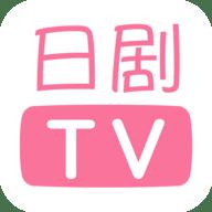 日剧tv官网app