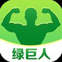 绿巨人app手机版下载