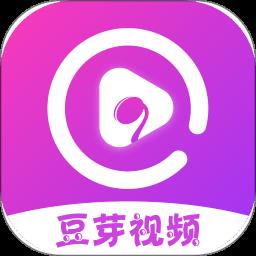 豆芽视频app苹果最新版本