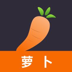 萝卜视频app软件下载