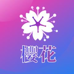 樱花直播app官网最新版下载苹果版