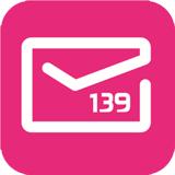 139邮箱2019安卓版