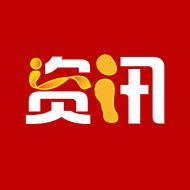 天空资讯app下载 v1.0官方正式版
