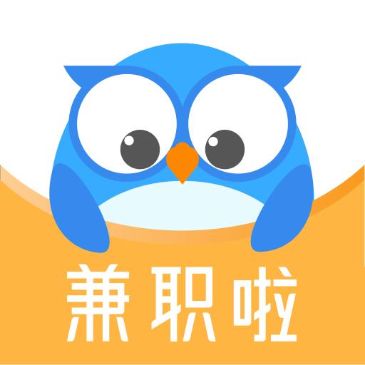兼职啦v1.0安卓免费版