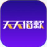 天天借款v2.0.1安卓免费版