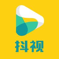 抖视v1.9移动线上版