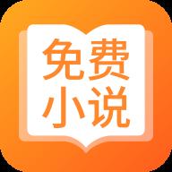TXT免费全本小说v1.0.81破解免费版
