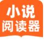 小说阅读器v5.7.1版