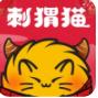 刺猬猫阅读官网版