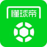 懂球帝app下载v6.1.7安卓免费版