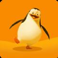 企鹅步数app下载v1.0.0手机客户端