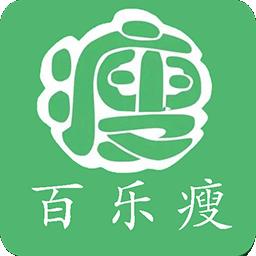 百乐瘦app下载v1.1.2官方最新版