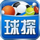 球探体育比分app下载v7.2华为手机版