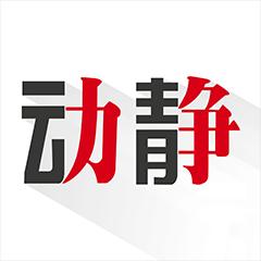 贵州阳光校园空中黔课app下载v1.0.3移动版