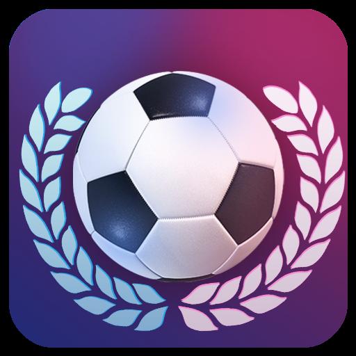 欧冠足球比赛app v4.2.3 安卓免费版