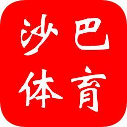 沙巴体育app v1.0破解最新版