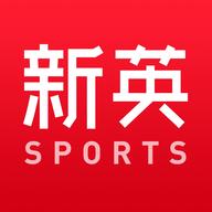 新英体育英超直播版下载v4.0.2手机版