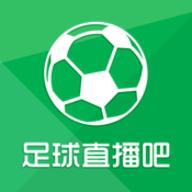 360足球直播间app 4.6.7官