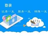 青海人社通如何实名认证 认证方法介绍下载
