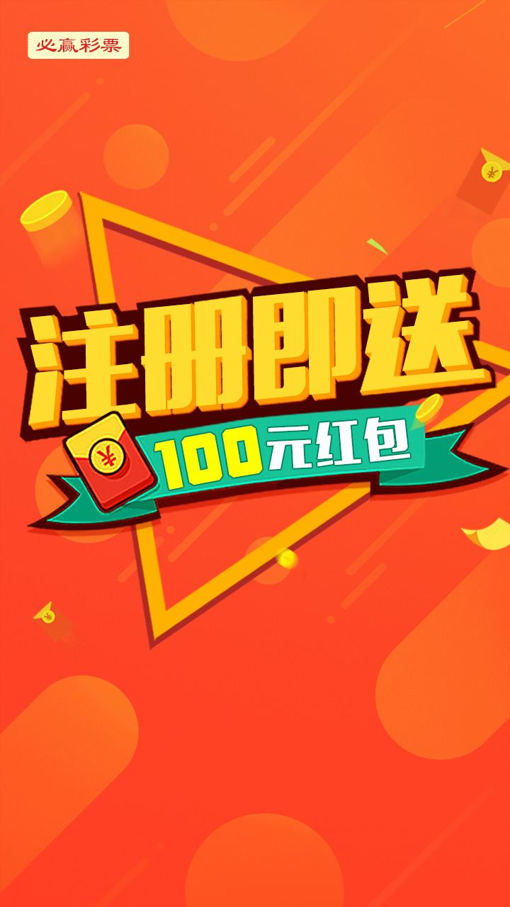 竞彩258彩票能微信提现下载