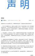 中国银联称将优化闪付赔偿机制,盗刷损失将全额赔付下载