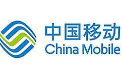 """中国移动或于8月底推""""达量不限速""""套餐 满足用户需求"""