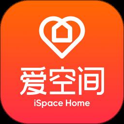 爱空间app最新版