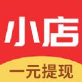 众赢小店app最新版