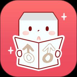 豆腐阅读软件