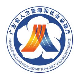 广东人社app官方版