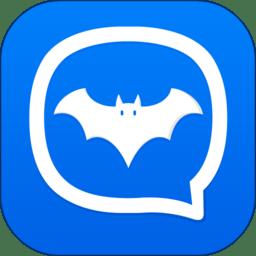蝙蝠app最新版(BatChat)