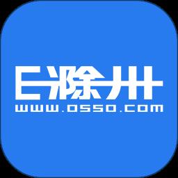 E滁州手机移动版