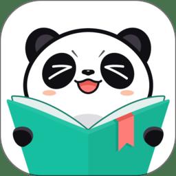 熊猫看书免费安装