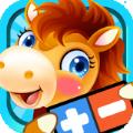 宝宝幼教加减法app下载安装