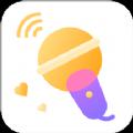 音筒app下载最新版