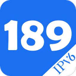 189邮箱客户端下载安装
