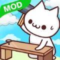 神秘喵星人游戏下载最新版