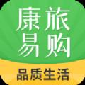 康旅易购app下载安装