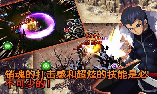 泽诺尼亚5中文版下载安装