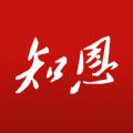 恩施日报知恩app下载最新版