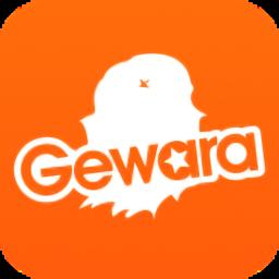 格瓦拉生活app下载安装