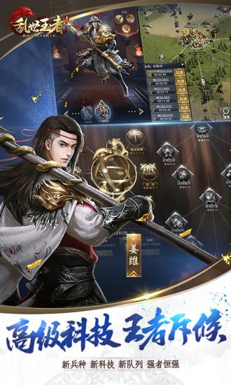 <a href=https://www.babapi.com/zhuanti/tenceni/ target=_blank class=infotextkey>腾讯游戏</a>乱世王者
