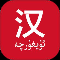 国语助手免费下载安装