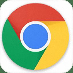 谷歌chrome浏览器下载