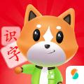 芝麻识字app下载安卓版