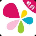 贝依宝贝教师app下载最新版